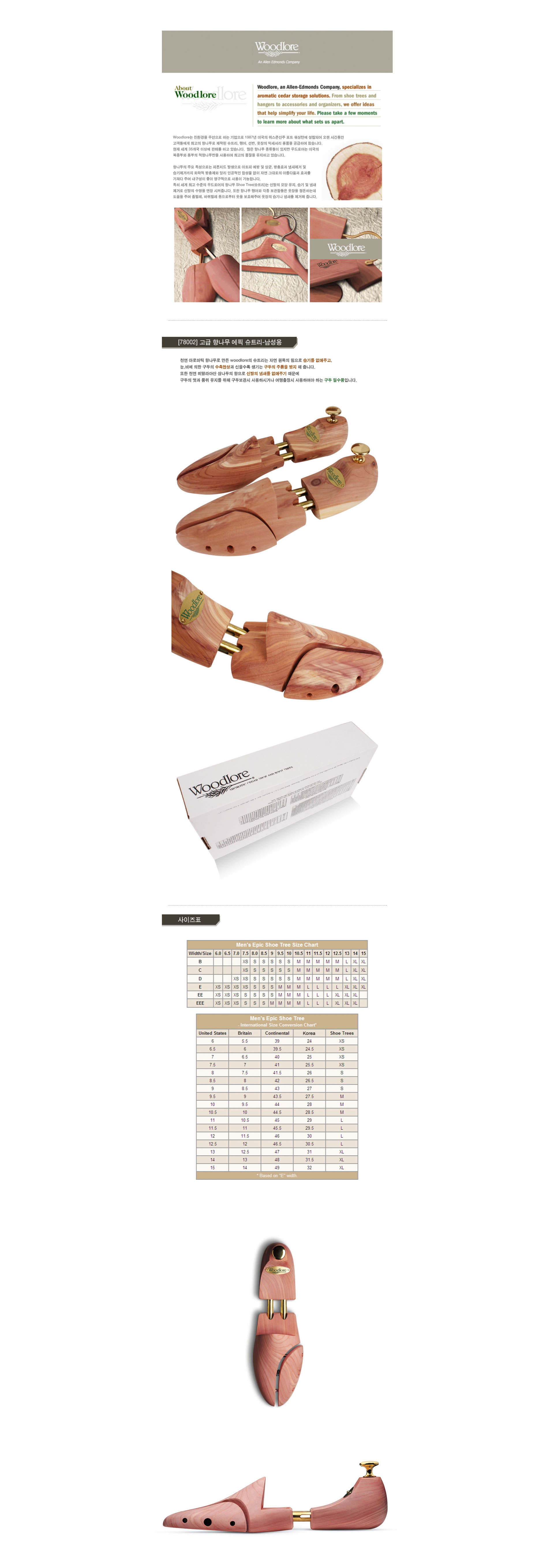 Desk 1 825efa30916ee29c898d